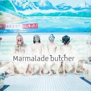 Marmalade butcher のアバター