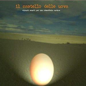 Appunti sonori per una cosmogonia caotica (feat. Aldo Bertolino)