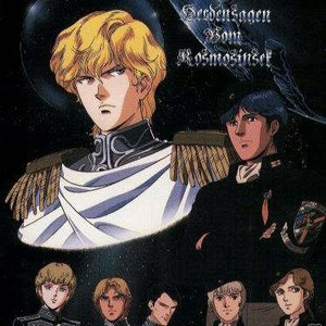 Avatar de Berlin State Opera Choir - Staatskapelle Berlin