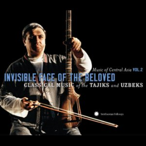 Music of Central Asia, Volume 2: Invisible Face of the Beloved