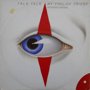 My foolish friend (extended version)