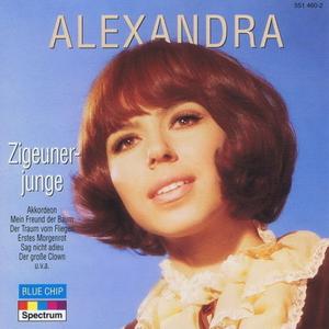 Alexandra - Erev she shonanim Lyrics - Lyrics2You