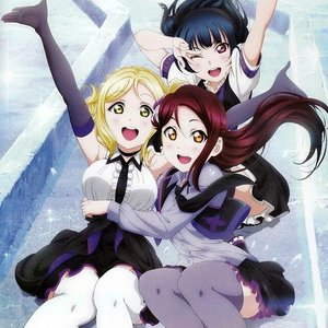 Avatar for Guilty Kiss