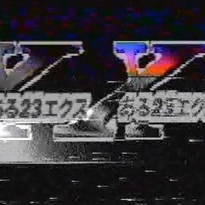 「 d r y s u m m e r 」[VHS]