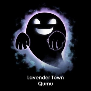 """Lavender Town (From """"Pokémon Red and Blue"""")"""