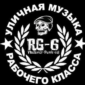 Avatar for RG-6