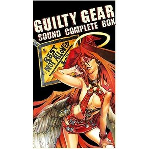 GUILTY GEAR SOUND COMPLETE BOX (4)