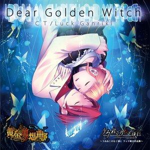 Dear Golden Witch