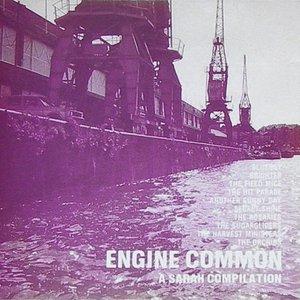 Engine Common