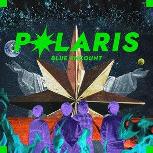 Polaris (Special Edition) - EP