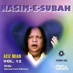 Nasim-E- Subah