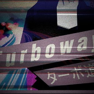 Avatar for Turboway ターボ道