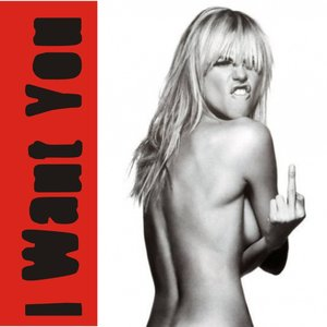 Avatar for I Want You