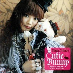 Cutie Bunny ~菜奈的ロック大作戦_ コードネームはC.B.R.~