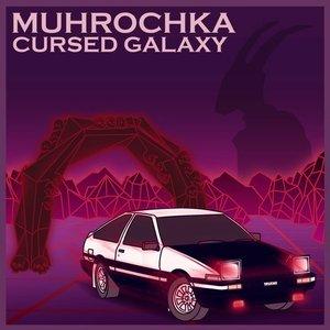 Cursed Galaxy