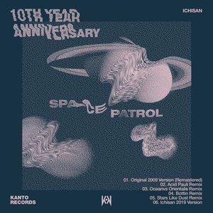 Space Patrol 10th Year Anniversary