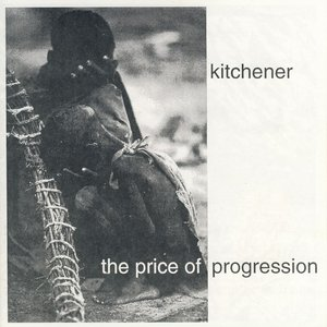 The Price of Progression