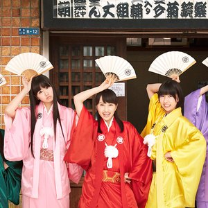 Image for '桃黒亭一門'