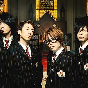 abingdon boys school のアバター