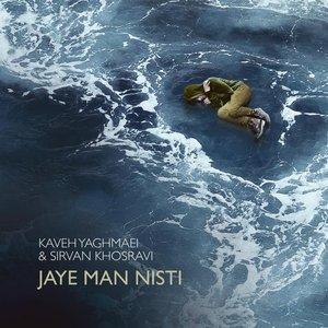 Avatar for Kaveh Yaghmaei & Sirvan Khosravi