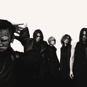 Avatar de DIR EN GREY