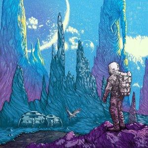 Yuri Gagarin (2014 Remix)
