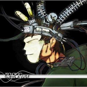 Hackwave [Explicit]