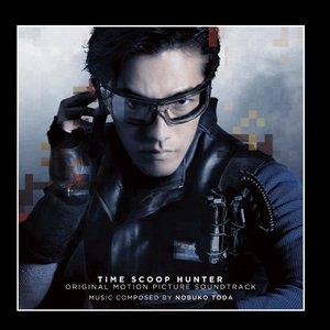 Time Scoop Hunter (Original Motion Picture Soundtrack)