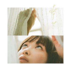Shiawase - EP