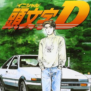 Image for 'Initial D'