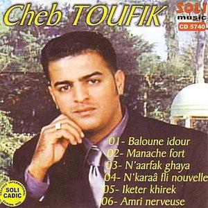 Cheb Toufik