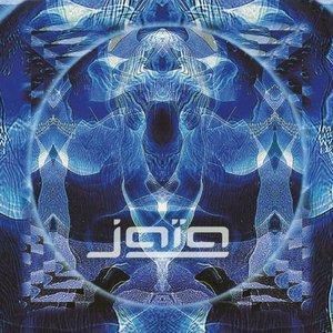 Blue Energy - Blue Synergy