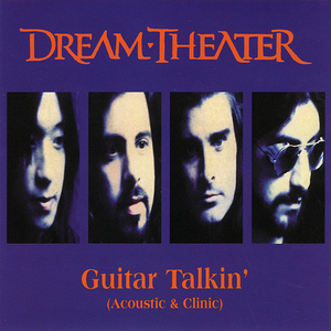 Dream Theater - Guitar Talkin