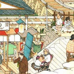 Honno Sukoshi dake