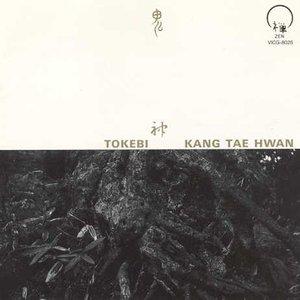 Tokebi