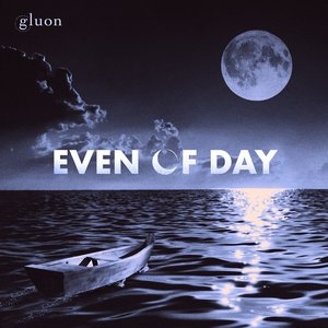 The Book of Us : Gluon - Nothing can tear us apart