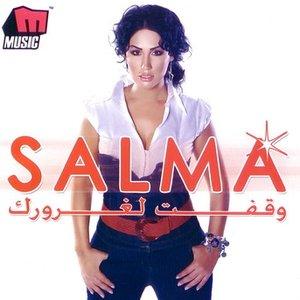 Avatar de Salma