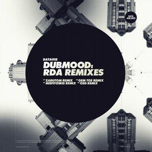 Cetait Mieux en RDA Remixes