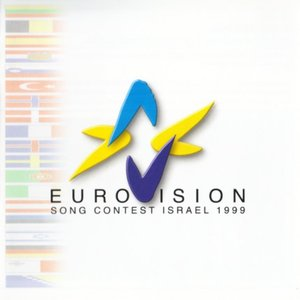Eurovision Song Contest: Israel 1999