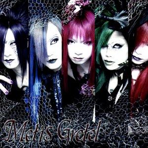 Аватар для Metis Gretel