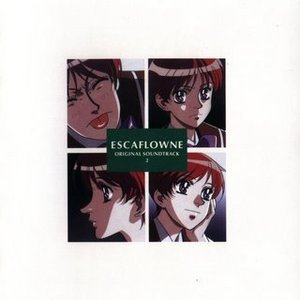 The Vision Of Escaflowne Original Soundtrack 2