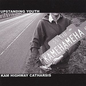 Kam Highway Catharsis