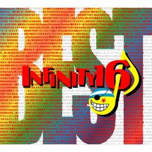 INFINITY 16 BEST