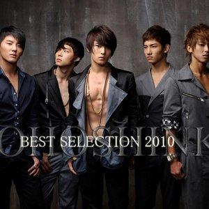 Dong Bang Shin Ki Best Selection 2010 Vol2