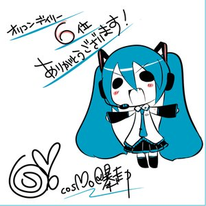 cosMo@暴走P feat. 初音ミク のアバター