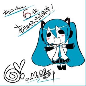 cosMo@暴走P feat. 初音ミク 的头像