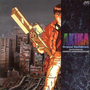 Bild für 'Akira: Original Soundtrack'