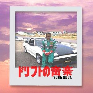 Músicas para Drift - EP