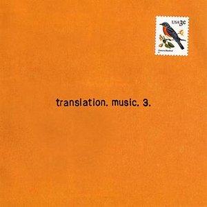 translation. music. 3.