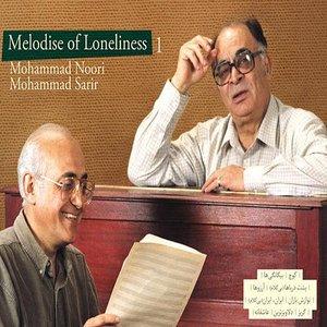 Lonely Tunes (Naghmehaye-Tanhaei) I